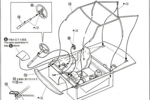 Auszug der Anleitung des Aoshima Nissan Skyline Bausatzes
